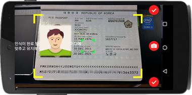 여권3.png
