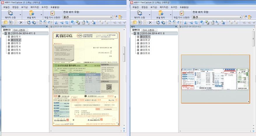 ocr-solution.jpg