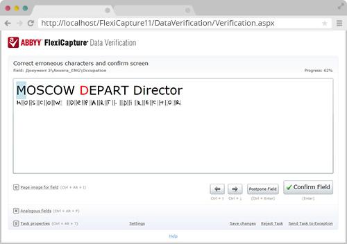 6470e_field_verification.jpg