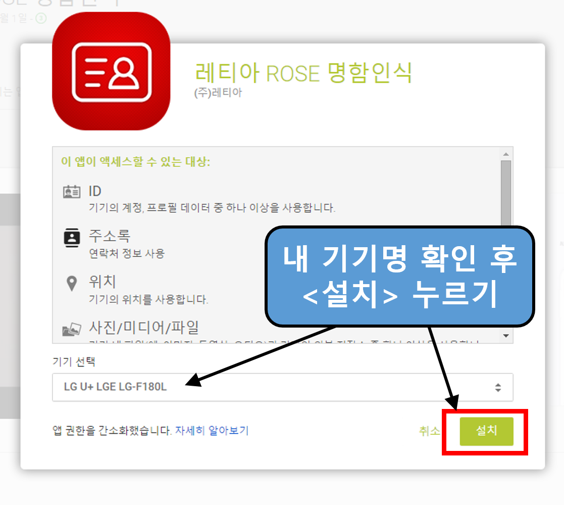 로즈명함관리앱-2.png