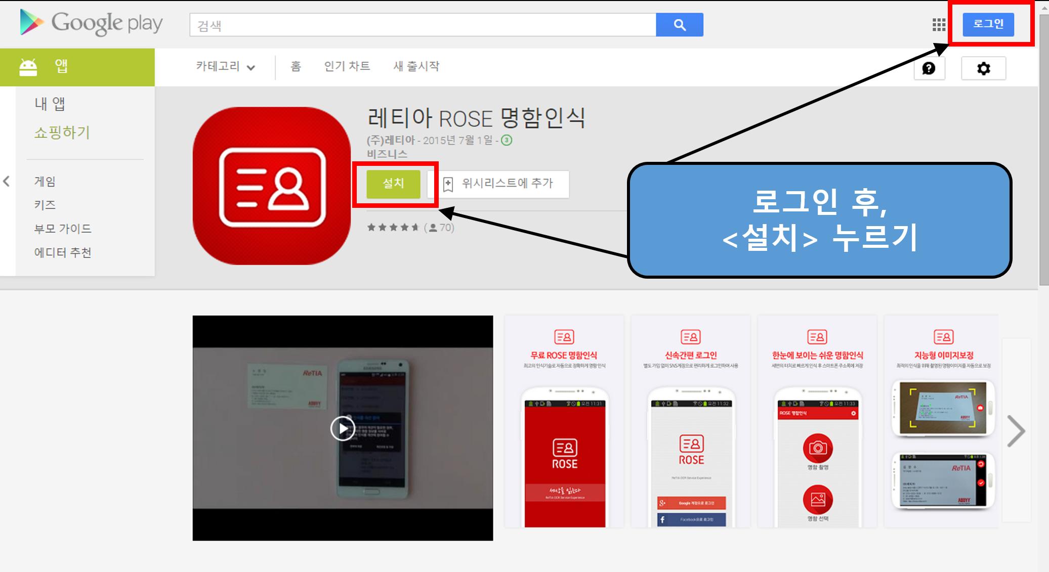 로즈명함관리앱-1.png